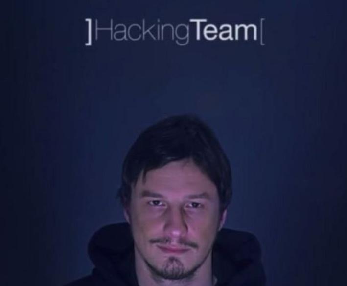 Imagen de un anuncio comercial de la empresa Hacking Team - YouTube.