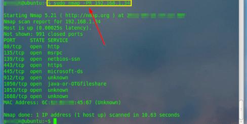 Nmap - Let's look, funciones - BLOG - 11