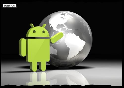 Básicos 19, Deep Web, walk with android, BLOG - 069