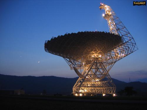 Signal Contact, ISC (X), BLOG - 107