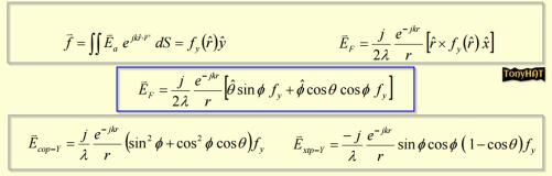 Signal Contact, ISC (X), BLOG - 32
