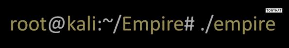 Empire'Tool, 1, TH-blog - 017